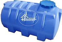 Горизонтальная пластиковая емкость(бак) 750 литров.