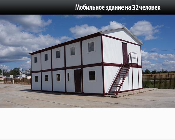 Гостицы, дома отдыха. Проектирование , изготовление , монтаж модульных зданий общежитий в 1-3 этажа.