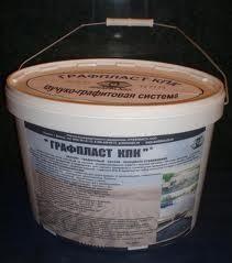 Графпласт КПВ1- для гидроизоляционных и антикоррозионных покрытий ( ж/б резервуары, стальные емкости)
