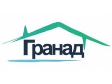 ГРАНАД
