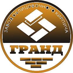 ГРАНД, Завод облицовочного кирпича, ООО