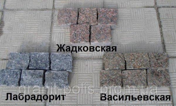 Фото  1 Гранитная брусчатка Ровно 1856323