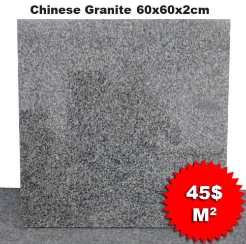 гранитная плитка 600 х 600 х 20 G-654