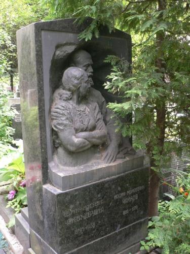 гранитные надгробия
