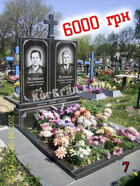 Гранитный памятник на двоих с крестом