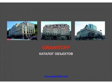 GRANITOFF LLC
