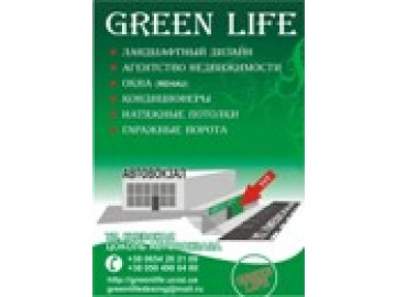 GreenLife