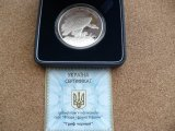 Фото  1 Гриф черный серебро монета 10 грн 2008 303831