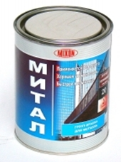 Грунт краска для металла MIXON МИТАЛ 1 л. , 25 кг.