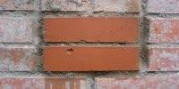 Грунт лак фасадный для защиты кирпичных, керамических, гипсовых, цементных поверхностей
