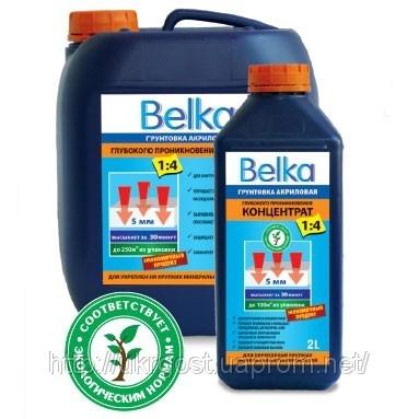 Грунтовка Belka акриловая глубокого проникновения КОНЦЕНТРАТ. Для укрепления рыхлых, слабых поверхностей.