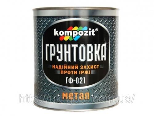 Грунтовка ГФ-021 Kompozit® красно-коричневая. Традиционная антикоррозионная грунтовка для металлических поверхностей.