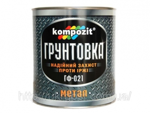 Грунтовка ГФ-021 Kompozit® светло-серая. Традиционная антикоррозионная грунтовка для металлических поверхностей.