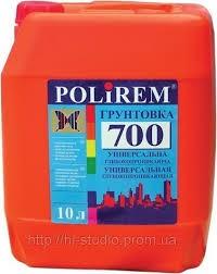 Грунтовка Polirem СДг-700