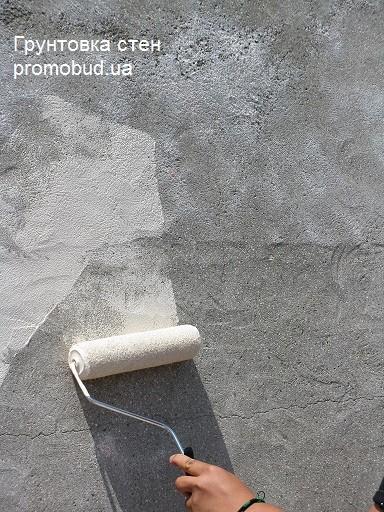 грунтовка для стен, под обои фото