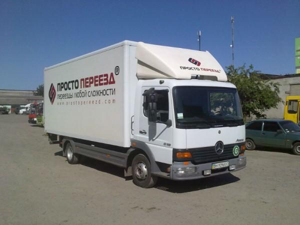 Грузоперевозки по Одессе. Перевозка мебели по Одессе. До 5-ти тонн