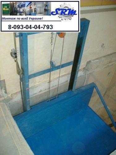 Грузовые лифты и подъемники для магазинов и складов. Работаем по всей Украине!