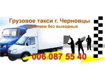 Грузовое такси Престиж 585065