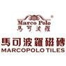 Guangdong Marcopolo Ceramics Co. , Ltd