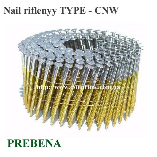 Гвоздь винтовой бобинный для пневмопистолета Тип - CNW