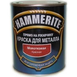 Hammerite молотковая антикоррозийная и декоративная краска для черных и цветных металлов.