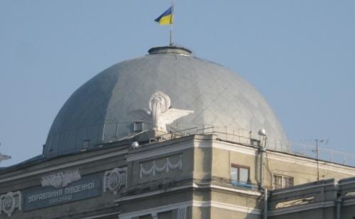 Харьковские кровли
