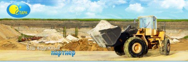 Песок строительный ДСТУ Б В.2.7-32-95
