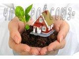 Фото 1 Строительная организация Строй-Союз приглашает к сотрудничеству! 329505