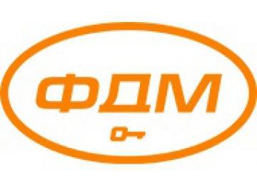 Компания ФДМ