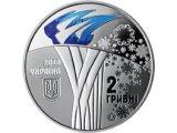 Фото  1 ХХІІІ зимние Олимпийские игры монета 2 грн 2018 1973197