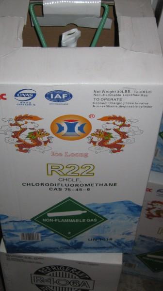 Хладон R 22