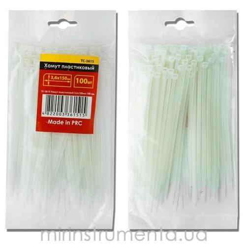 Хомут пластиковый INTERTOOL TC-4835 (белый)