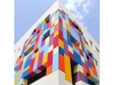 фасад из композитного материала Г! под ключ с утеплением и алюминиевой подсистемой