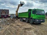 Фото 1 Аренда Экскаватора,Строительной техники,Вывоз строительного мусора 336052