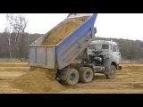 Фото 1 Доставка песка щебня отсева 323717