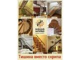 Фото 1 ЧП. Изготовление металлических,кованных лестниц, решёток на заказ. 302849