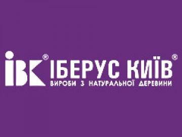 Иберус-Киев
