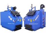 Твердотопливный котел ИДМАР 800 кВт . KW - GSN ( c автоматической регулировкой )