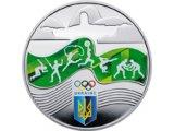 Фото  1 Игры XXХI Олимпиады. Серебро. 10 гривен. 2016 1878982