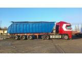 Граншлак 30 тонн