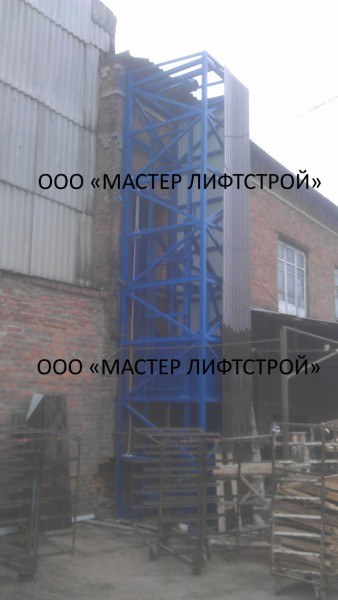 Электрический грузовой шахтный подъёмник. Подъёмник шахтный грузоподъёмностью 500 кг.