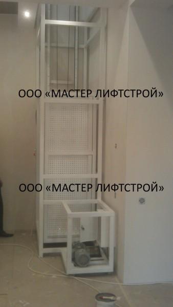 Подъёмник электрический.