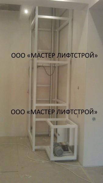 Подъёмники (лифты) грузовые электрические для кондитерских фабрик. Подъёмники для кондитерских пекарен.