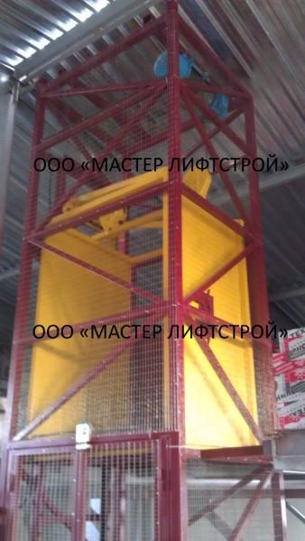 Шахтный грузовой подъёмник. Подъёмник шахтный грузоподъёмностью 500 кг.