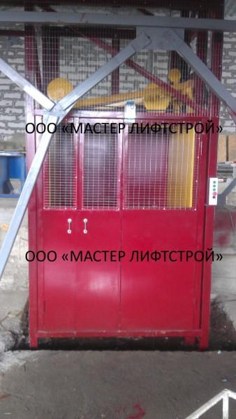 Грузовой шахтный подъёмник г/п 500 кг. Подъёмник шахтный грузоподъёмностью 500 кг.