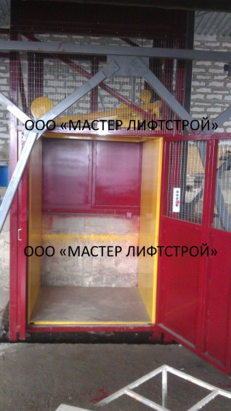Подъёмник шахтный грузоподъёмностью 500 кг. Монтаж подъёмников под ключ по всей территории Украины!