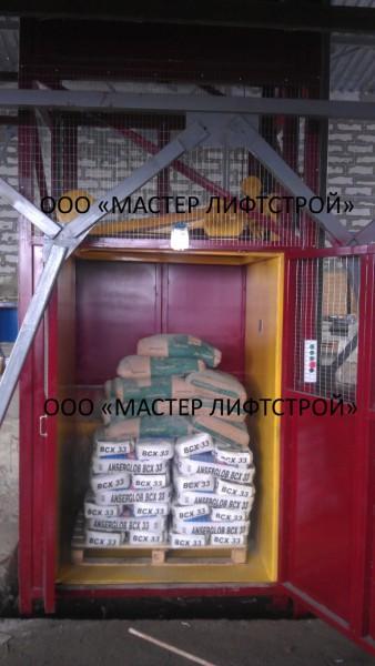 Производство шахтных подъёмнико. Монтаж подъёмников под ключ по всей территории Украины!