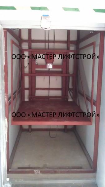 Электрический шахтный подъёмник. Подъёмник шахтный грузоподъёмностью 500 кг.
