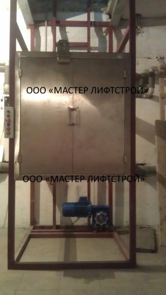 Малые грузовые (подъёмники) лифты для коттеджей, сервисные (подъёмники) лифты. Сервисные подъёмники лифты кухонные.