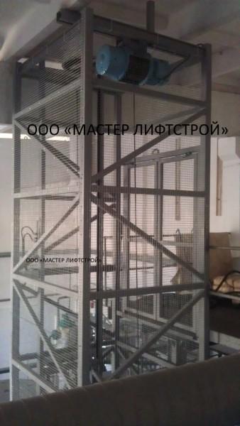 Подъёмник грузовой для кондитерской фабрики. Размеры грузовой кабины из нержавеющей стали. (под заказ)